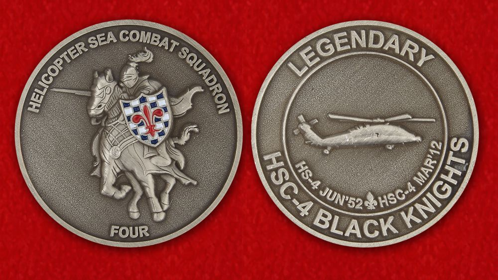"HSC-25 Helicopter ""Black Knight,"" the US Navy Challenge Coin - obverse and reverse"