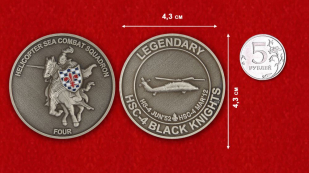 "HSC-25 Helicopter ""Black Knight,"" the US Navy Challenge Coin - comparative size"