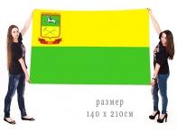 Большой флаг Прокопьевска