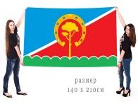 Флаг Павловского муниципального района