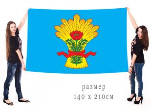 Большой флаг Каменского муниципального района
