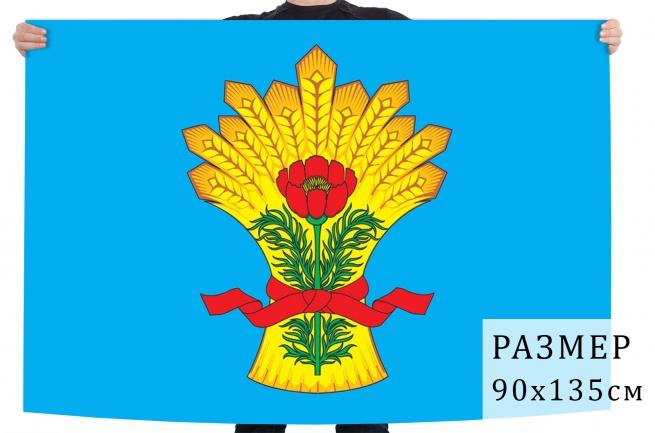 Флаг Каменского муниципального района