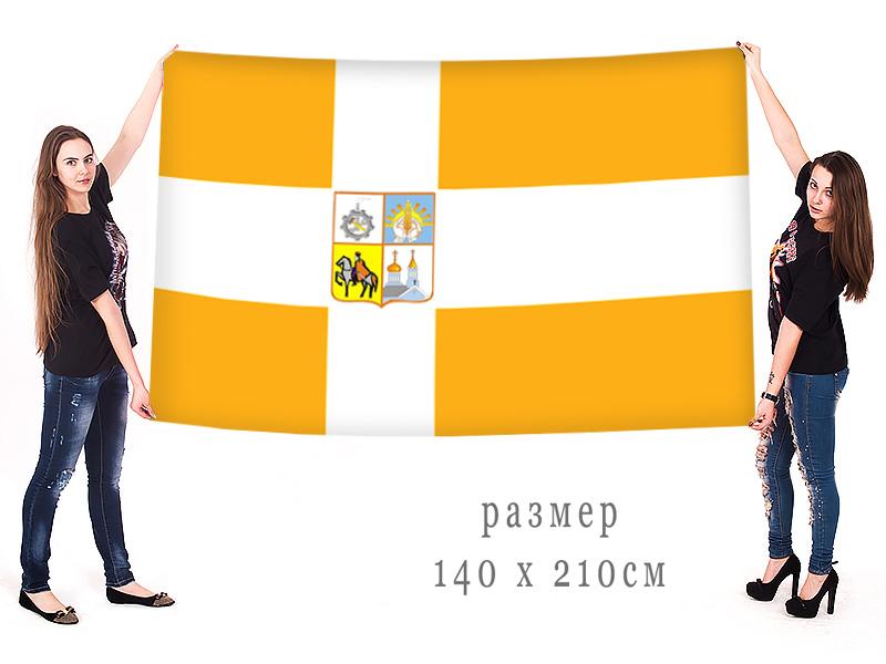 Большой флаг города Михайловск