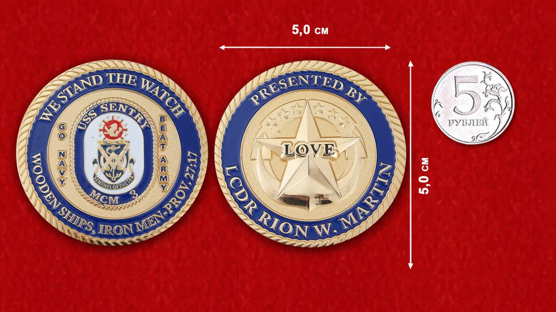 Presented by LCDR Rion W. Martin USS Sentry (MCM-3) Challenge Coin - comparative size