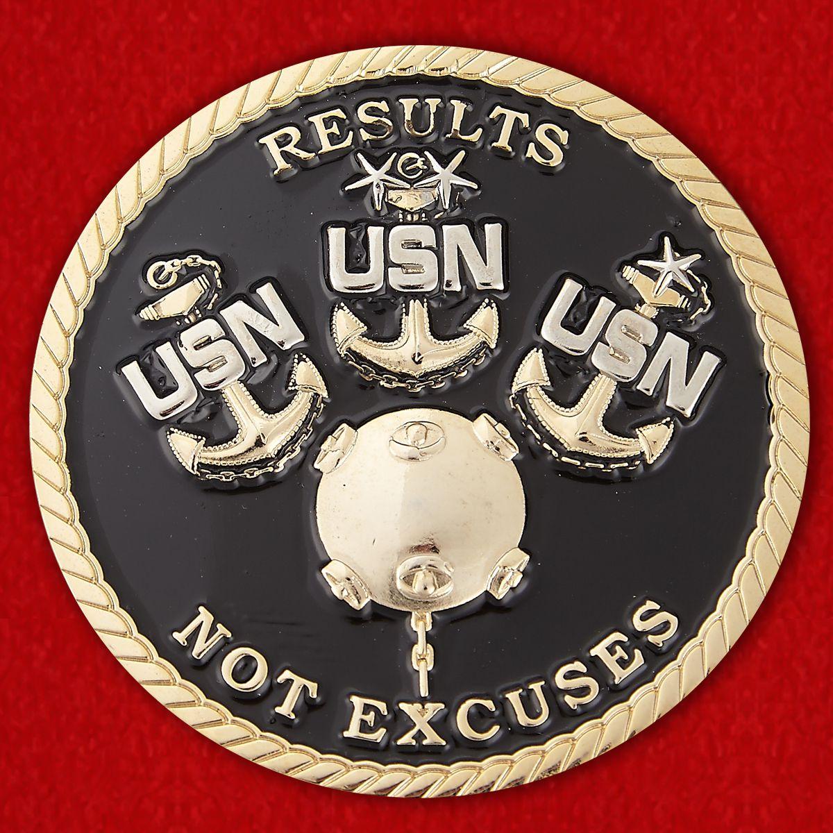 USS Dextrous (MSM-13) Сhiefs Mess Challenge Coin