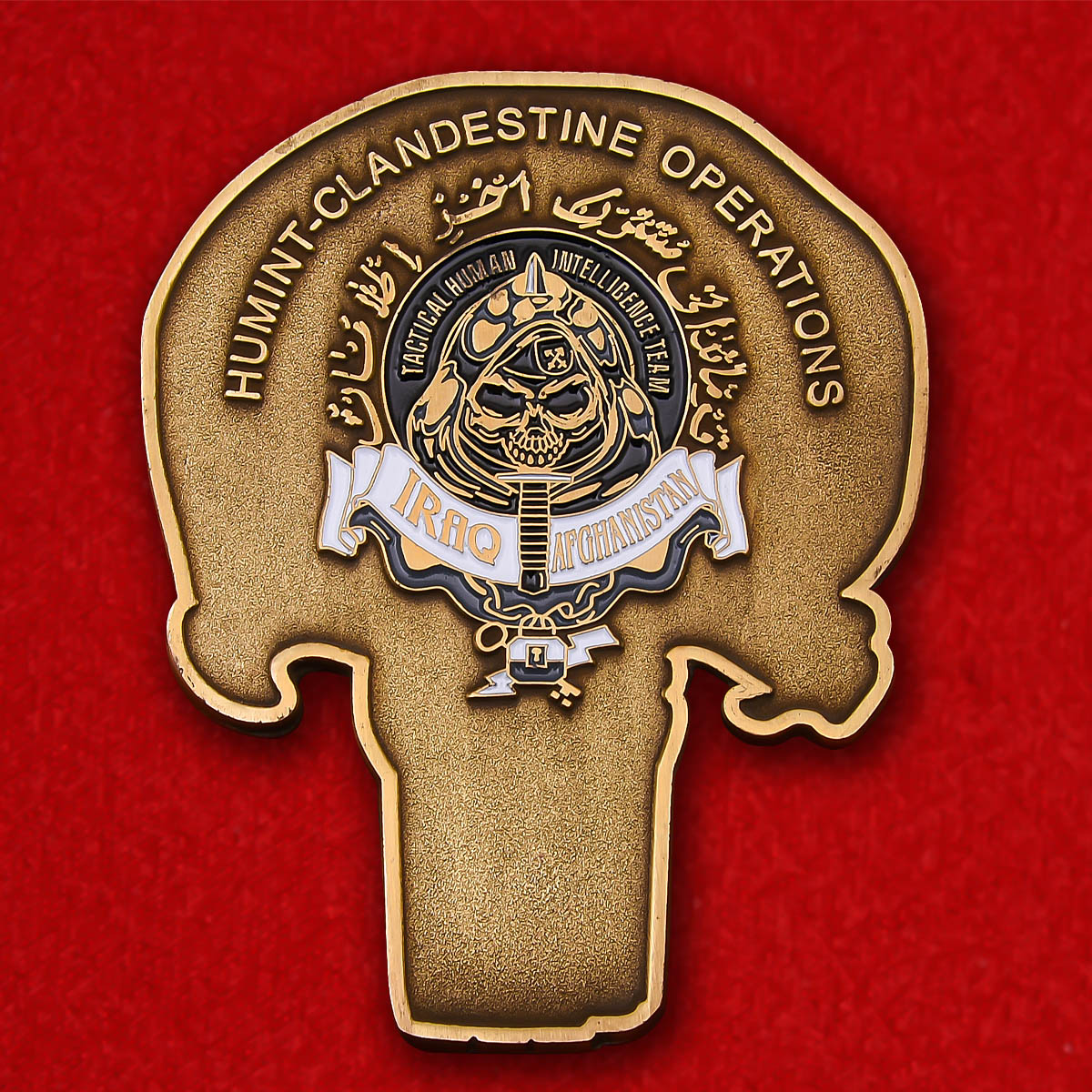 Humint-Clandestine Operations in Iraq And Afghanistan Challenge coin