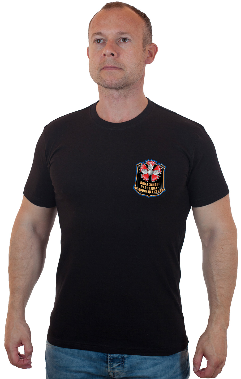Купить идеальную футболку с символом разведчиков по привлекательной цене