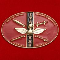 Именной челлендж коин первого главного старшины — специалиста по авиационному вооружению ВМС США Антонио Кинтеро