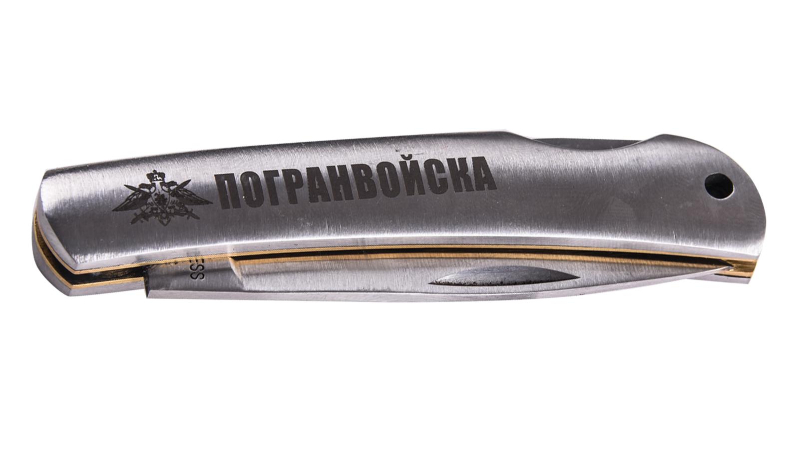 Именной нож Пограничника из стали с гравировкой от Военпро