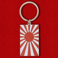 Imperial flag of Japan Keychain