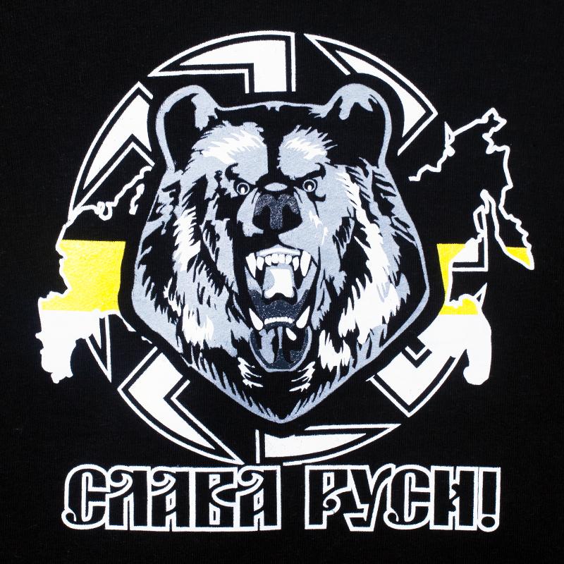 """Имперская толстовка """"Медведь Коловрат"""""""