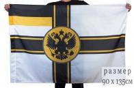 Имперский флаг «Императорский»