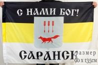 Имперский флаг Саранска