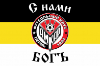 Имперский флаг «С нами Бог ФК Амкар»