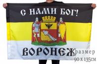 Имперский флаг Воронежа