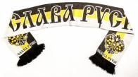 """Имперский вязаный шарф для мужчин """"Слава Руси"""""""