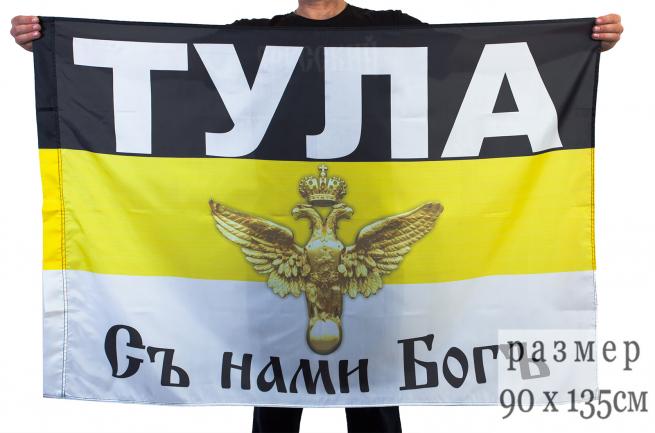 Имперский флаг Тулы на Русский марш