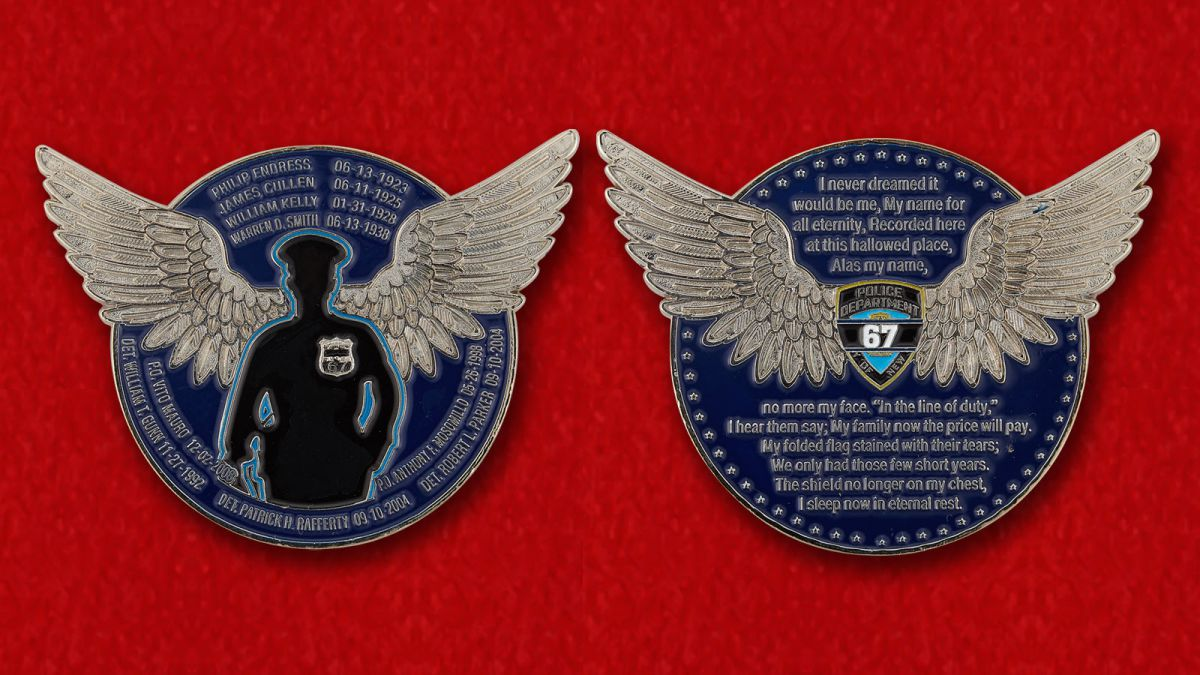 In Memory of Police Officers of the 47th Section of Police of New York City Challenge Coin - obverse and reverse