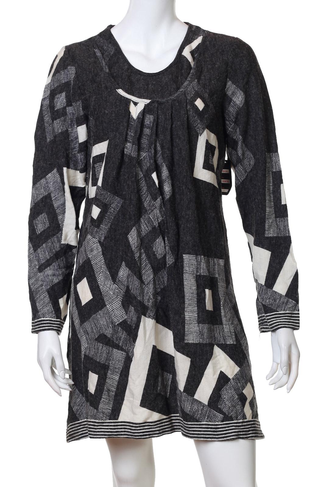 Интересное платье-туника нейтральных цветов