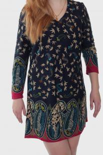 Интересное платье туника Yours.