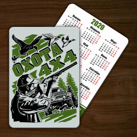 Интересный календарь Охота 4x4 на 2020 год