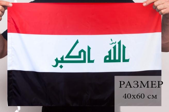 Иракский флаг