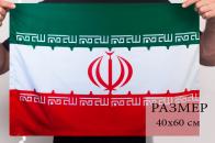 Иранский флаг 40x60 см