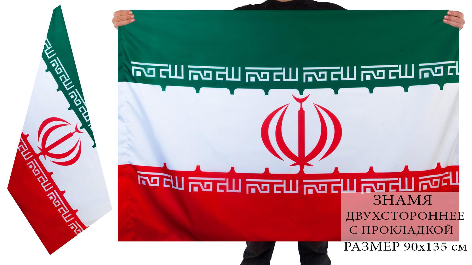 Иранский флаг двусторонний