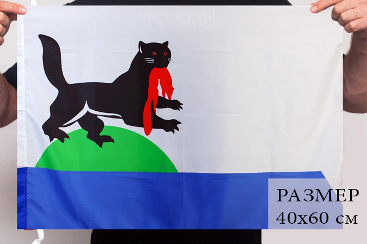 Иркутский флаг 40x60 см