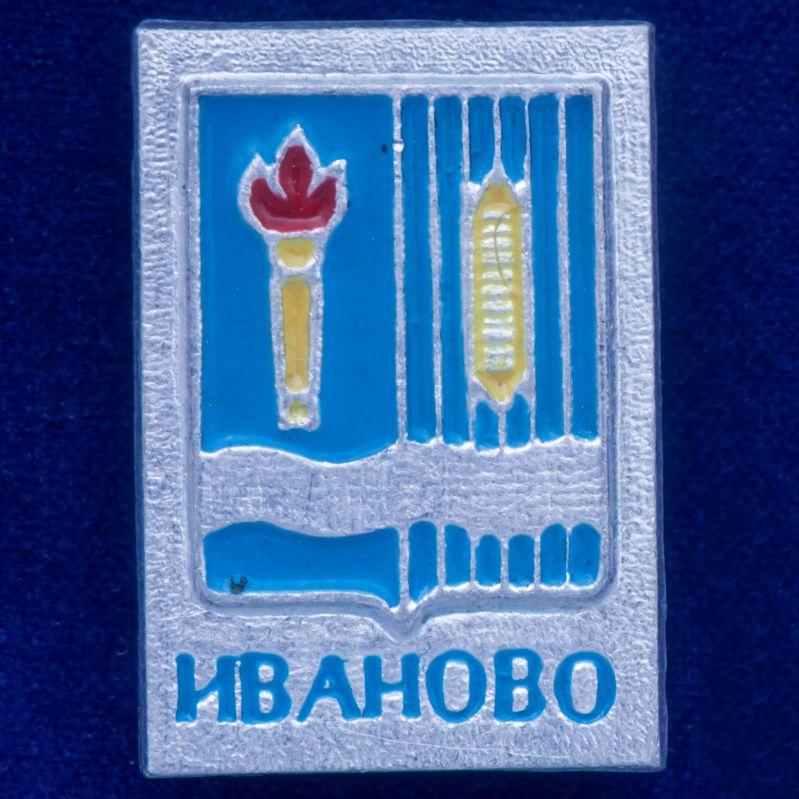 Ивановский значок