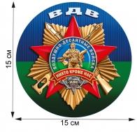 Износостойкая наклейка с десантным знаком ВДВ