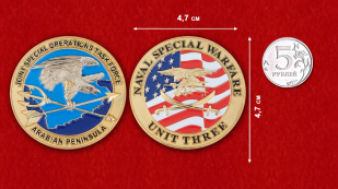 Joint Special Operations Task Force Arabian Peninsula Challenge Coin - comparative size