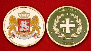 Joint Staff In Georgia Challenge Coin