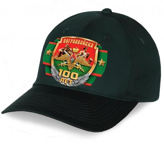 """Качественная бейсболка """"100 лет Погранвойска"""". Эксклюзивная модель от Военпро. Гарантия качества и долговечности! Выбирайте правильные головные уборы!"""