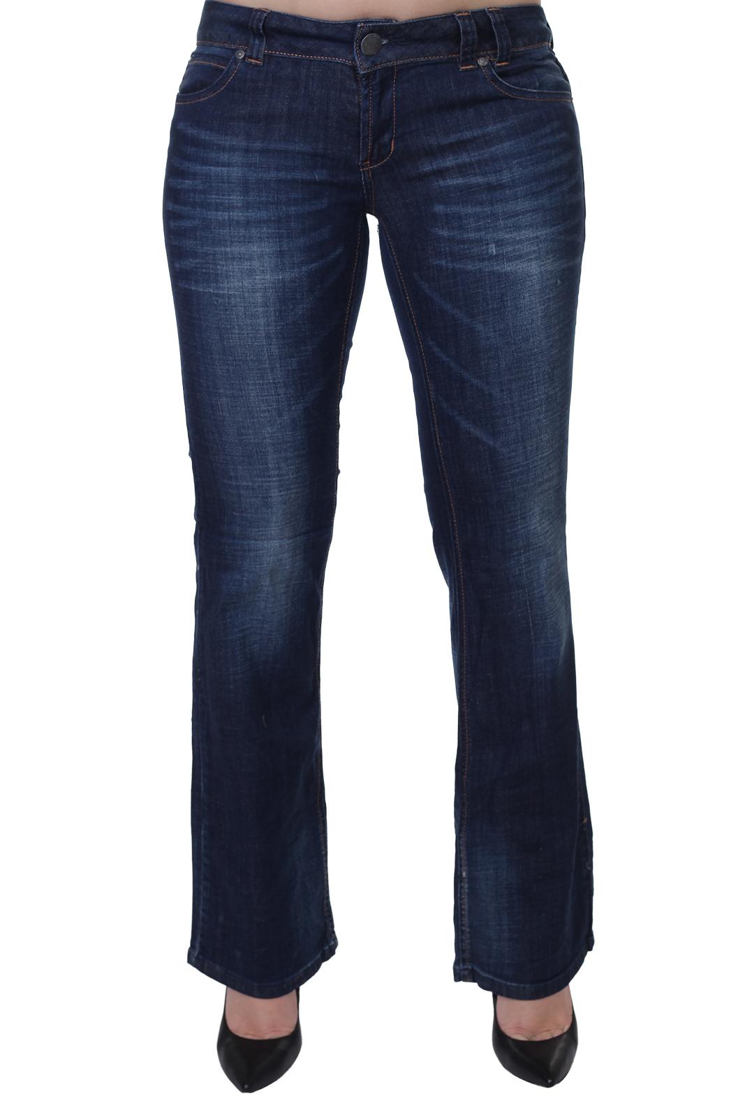 Качественные женские джинсы .