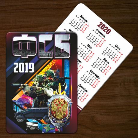 Подарочный карманный календарь ФСБ (2020 год, 2019 год)