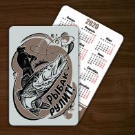 Прикольный календарь на 2020 год для Лучших рыбаков