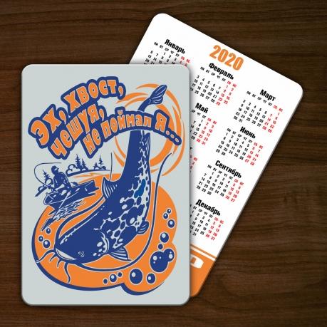 Малоформатный календарь на 2020 год для рыбаков