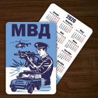 Календарик 2020 года сотруднику МВД