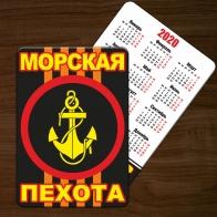 """Календарик """"Морская пехота"""" (2020 год, 2019 год)"""