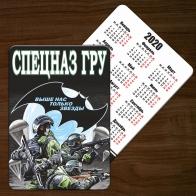 Крутой календарик Спецназ ГРУ