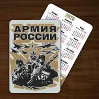 Календарик на 2020 год для военных Армии России