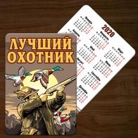 Календарик охотника