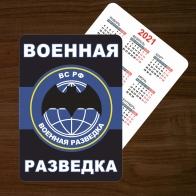 Календарик с эмблемой Военной разведки на 2021 год
