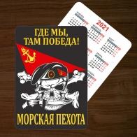 Календарик с символикой Морской пехоты (2021 год)