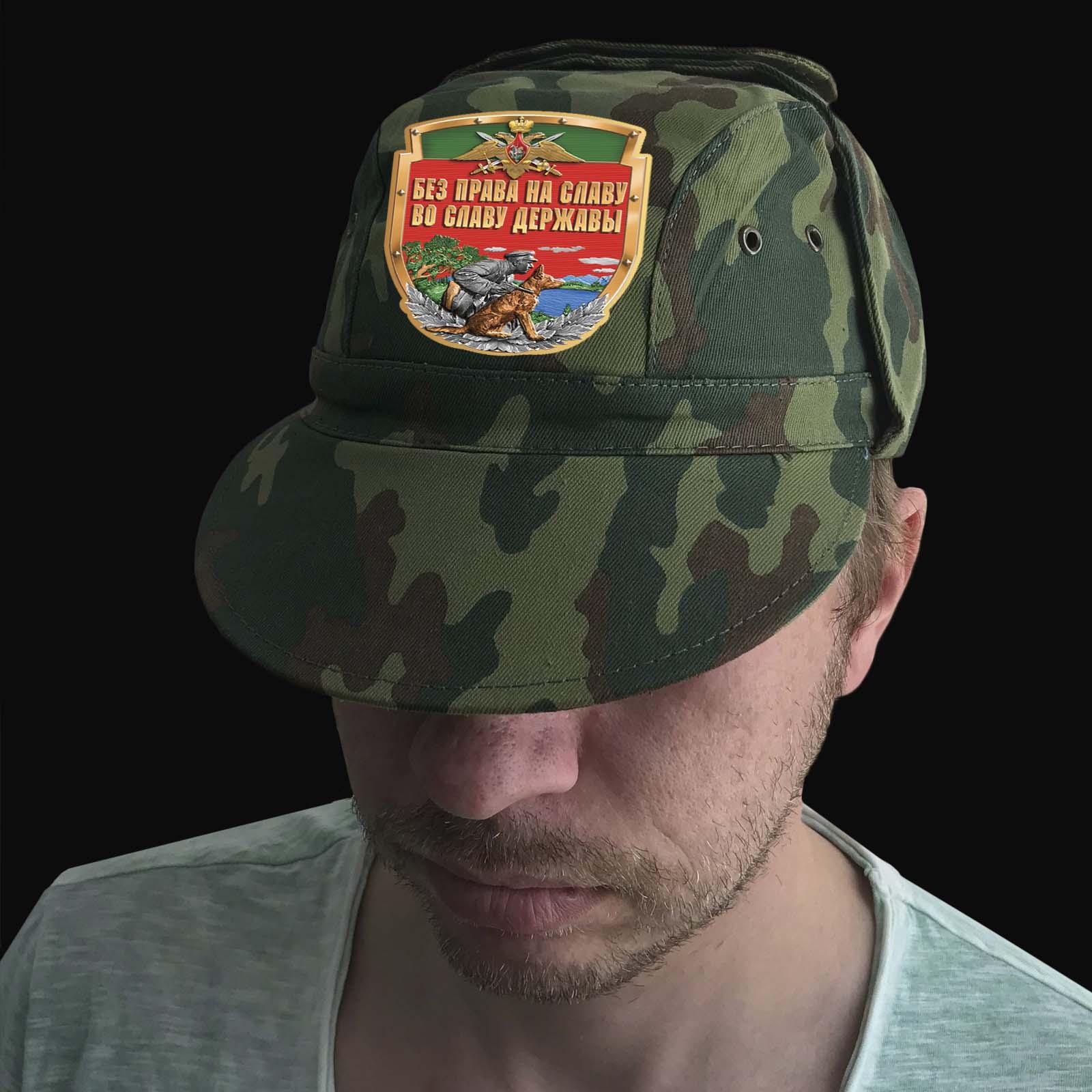 Камуфлированная крутая кепка с термонаклейкой Погранвойск