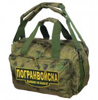Камуфлированная заплечная сумка с нашивкой Погранвойска