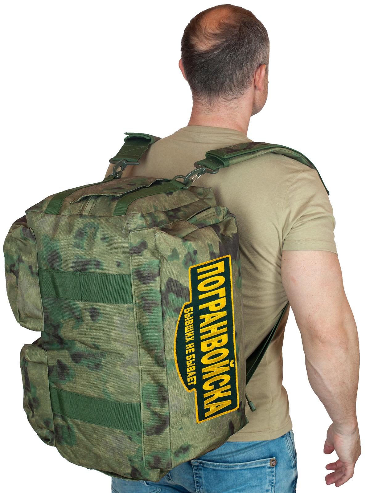 Купить камуфлированную заплечную сумку с нашивкой Погранвойска по лучшей цене