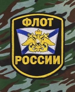 Камуфлированные армейские шорты с нашивкой Флот России