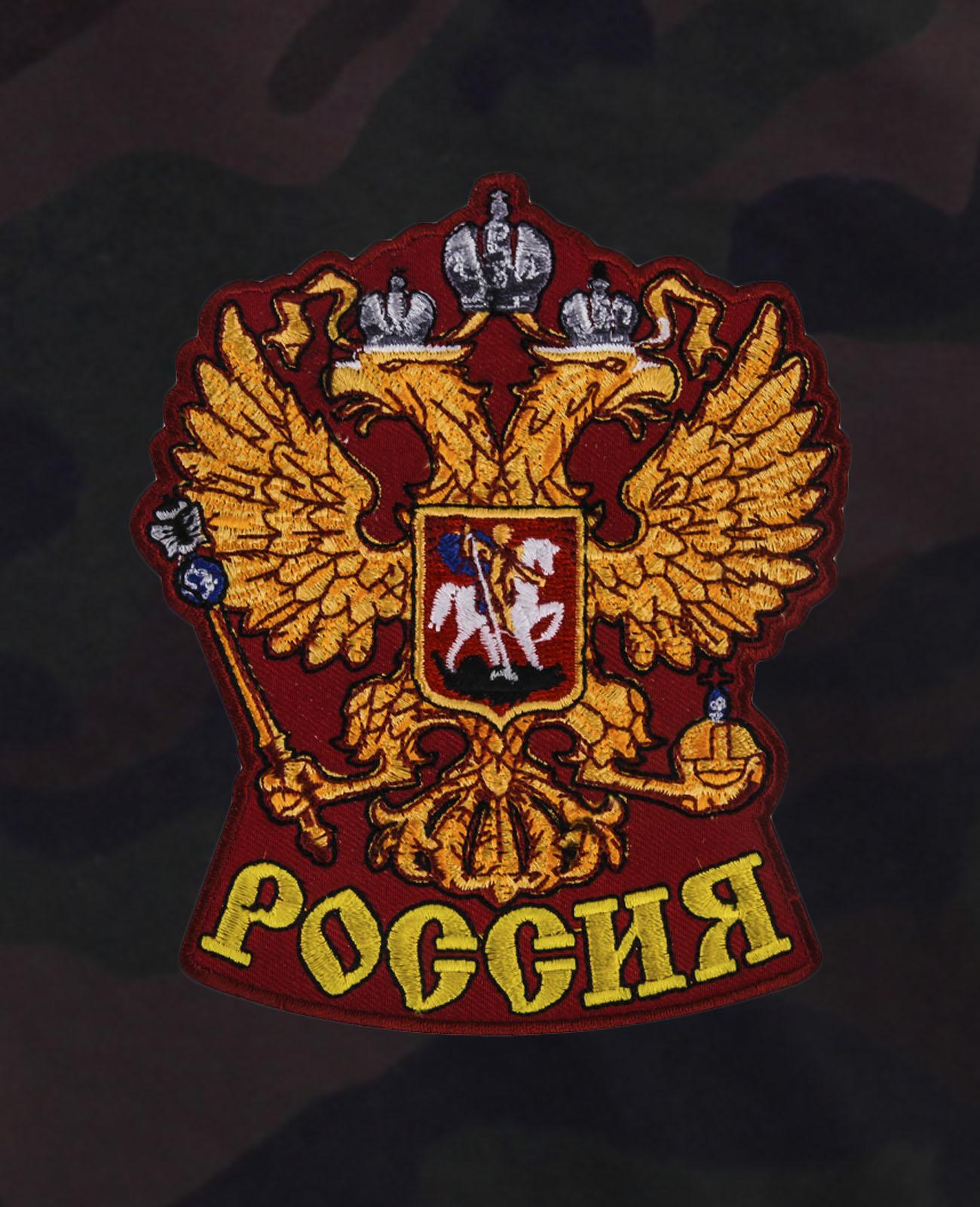 Камуфлированные армейские шорты с нашивкой Россия